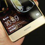 Huawei P10 Renders Show Dual-Curved Display And Dual-Camera Setup